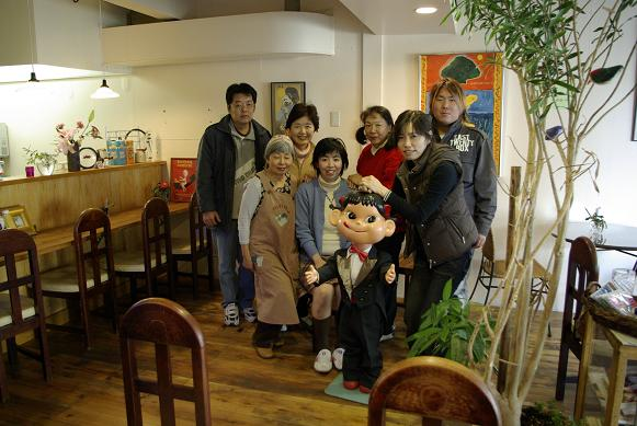 2008ceo.JPG