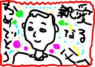 part2hiroko.jpg